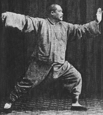 mindfulness tai chi yang chengfu
