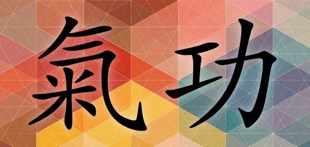 Qigong workshop - Chinese karakters